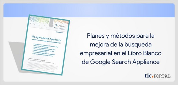 funcionalidades google search appliance metodo mejora